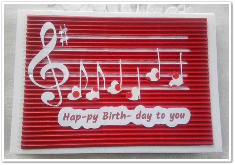 Geburtstagsnoten